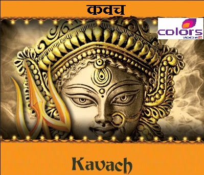 Kavach Upcoming Colors Tv Serial Wiki Story,Cast,Promo,Title Song