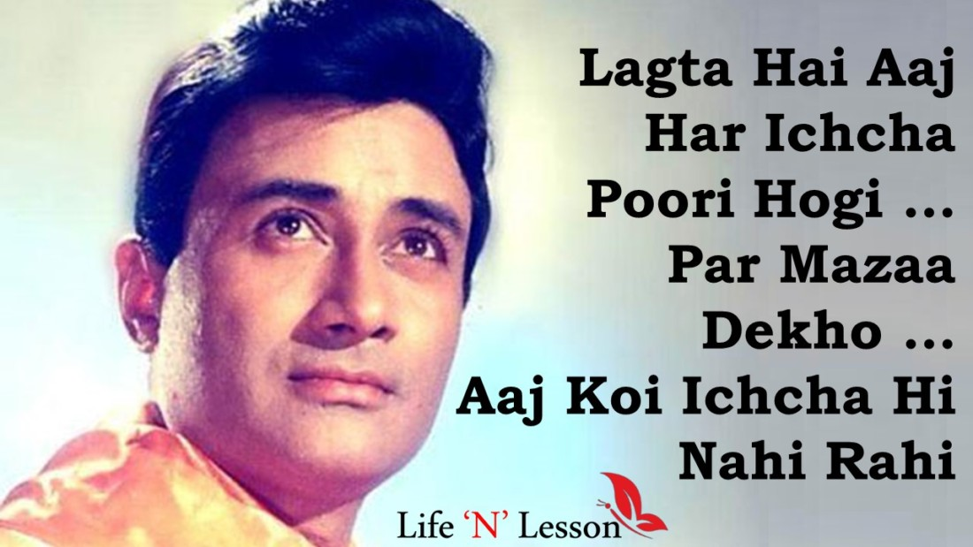 Top Ten Dialogues From The Movies Of Dev Anand ! Life 'N