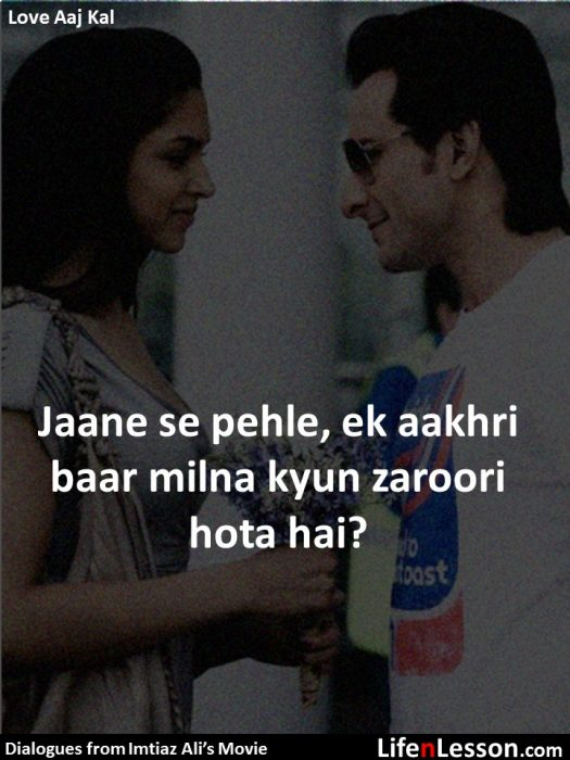 Imtiaz Ali dialogues and Quotes