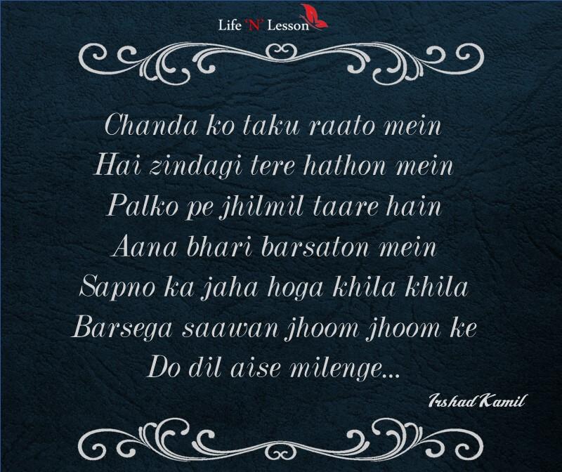 Songs by Irshad Kamil
