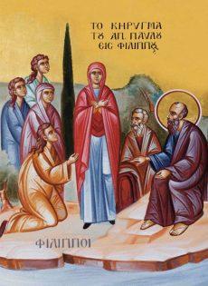 , Η πρώτη Ευρωπαία Χριστιανή