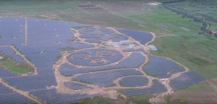 , The world's cutest solar farm