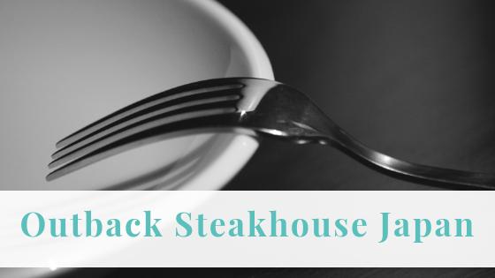 Outback Steakhouse Japan