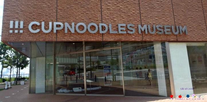 Cup Noodle Museum in Yokohama Japan via @LifeofCreed