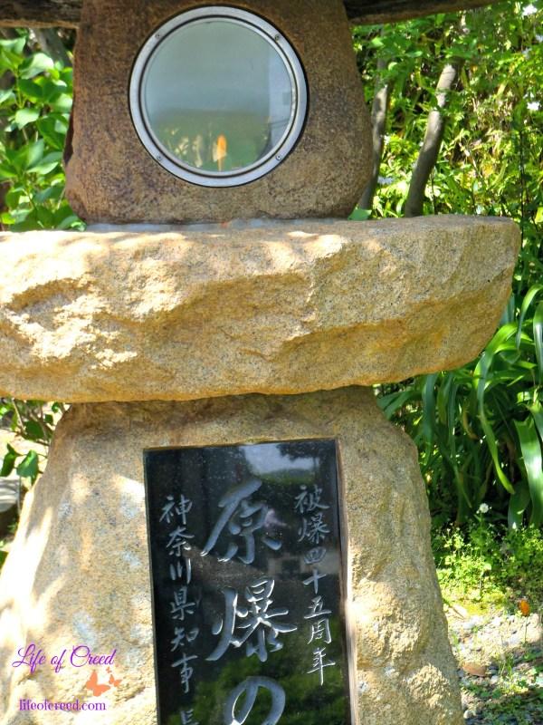 Ofuna Kannon, Kamakura, Japan