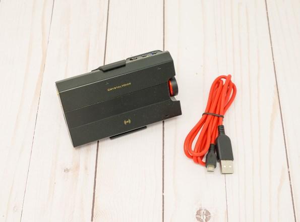 Sound Blaster E5