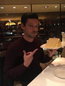 Enormous cake!