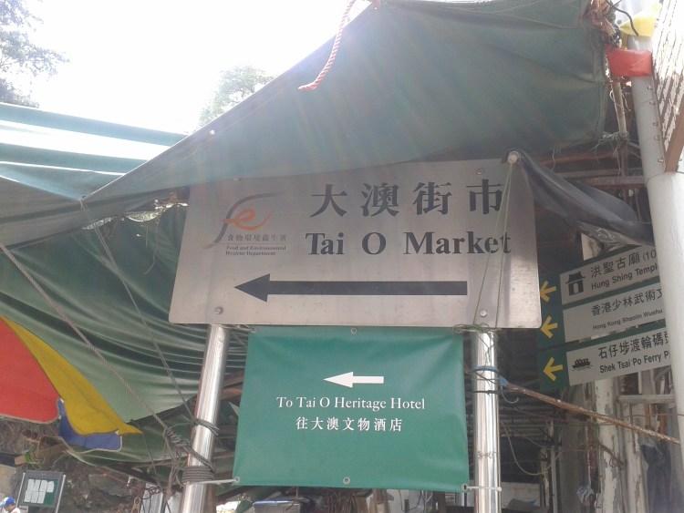 Life of Shal_ Tai O Fishing Village Hong Kong_7