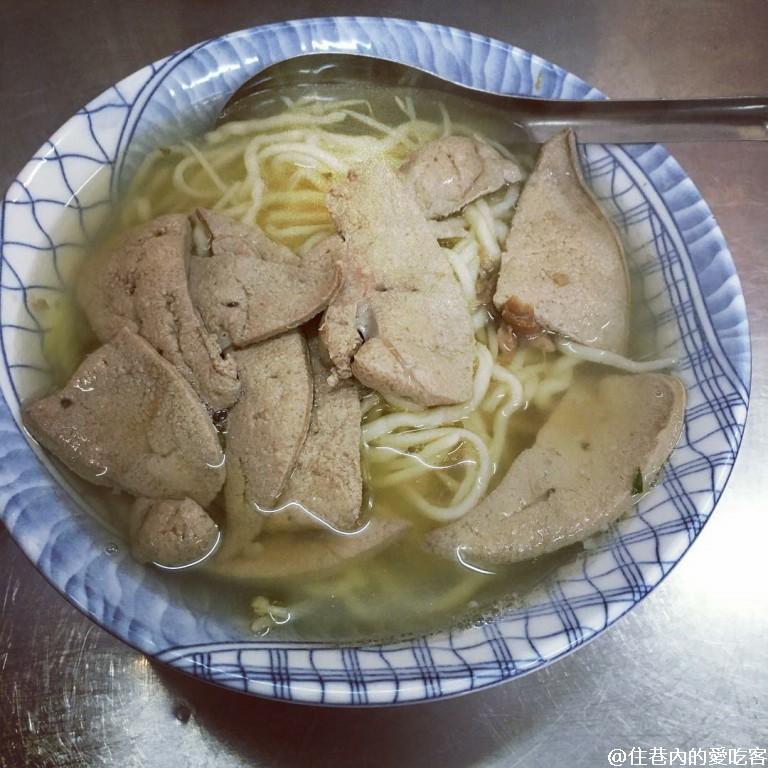 【彰化在地早餐】阿樹擔仔麵 |彰化好食|魯肉飯|豬肝麵|彰化永興街