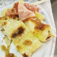【彰化早餐 】手作蛋餅 的民族早餐店|好吃的蔥油餅|肉片蛋餅