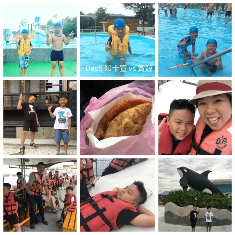 2018 台灣好好玩之八天七夜親子環島旅行從彰化出發Go 台灣親子環島旅行
