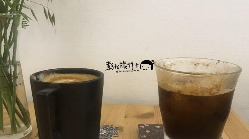 有溫度的咖啡館-在Tzemdas Kaffa 手作.獨立思考喝咖啡,思考人生