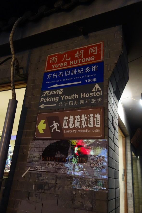 Hutong life in Beijing