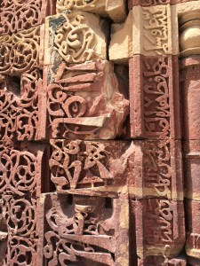 Beautiful carvings at the Qutib Minar in Delhi
