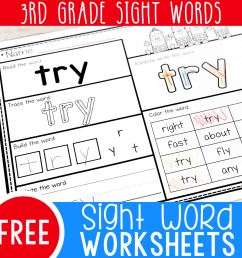 Free Printable Third Grade Sight Word Worksheets - [ 1000 x 1000 Pixel ]