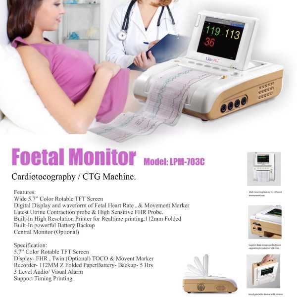 1477035142-52_Fetal Monitor -LPM-703C JPG
