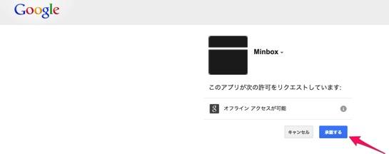 minbox00