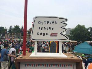 キャンプのアイデアをもらう為、コールマンが開催した「アウトドアリゾートパーク」に行ってきたよ!