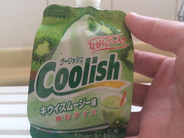 クーリッシュ キウイスムージー味1