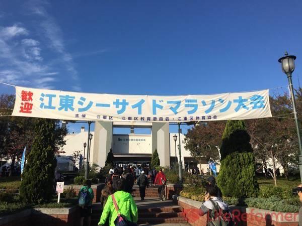 第35回江東シーサイドマラソン大会