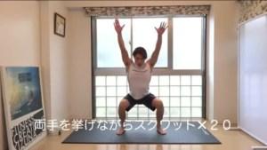 夏に向けて!鈴木式『自宅で出来る10分筋トレ』がかなり効果的で凄いよ!
