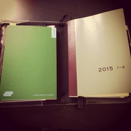 【ほぼ日手帳】週間ダイアリーをメインとした各ページの使い分け