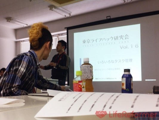 ぼくは井の中の蛙タスク界を知らずだった!『東京ライフハック研究会Vol.16』 #tokyohack016