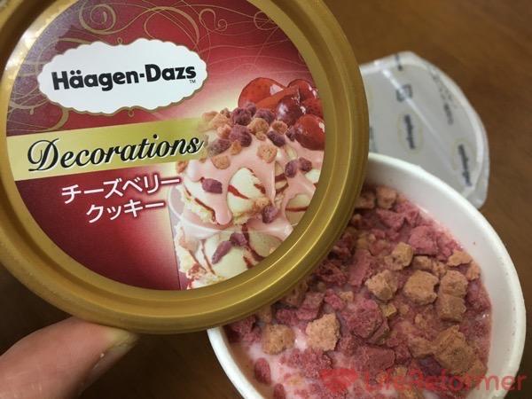 HDデコレーションズ チーズベリークッキー1