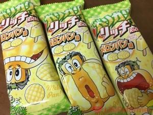 これはメロンパンを食べてる気分になれるアイスだ!『ガリガリ君リッチ メロンパン味』今回はなかなか美味しいですぞ!