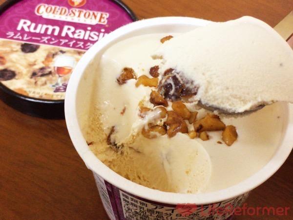 コールド ストーン ラムレーズンアイスクリーム 8