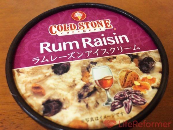 これは夜にゆっくり食べたい大人のアイス!コールド・ストーン『ラムレーズンアイスクリーム』お酒のお供にオススメですよ!