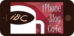5つの理由があって『第3回iPhone Blog Cafe( #ibcafe )』に参加を決めました!