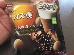 社会人男性をターゲットとした『アイスの実 大人のカフェモカ』!一息つくのに最適アイスだよ!