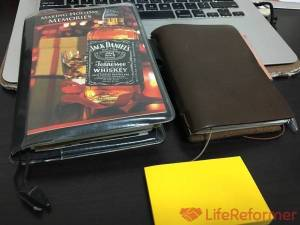 自分の成長を確認するために手帳を書く!【週刊LR】2015年10月25日