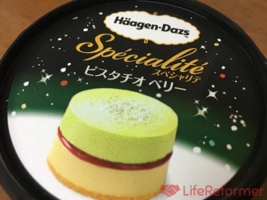 もうクリスマスケーキなんていらない!このアイスさえあれば!!ハーゲンダッツ スペシャリテ『ピスタチオベリー』このアイスを食べずに年は越せない?!