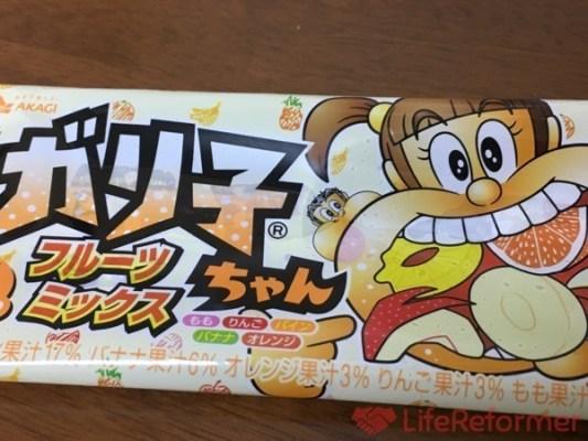 これが庶民の求める味と値段だ!『ガリ子ちゃん フルーツミックス』懐かしく美味しいよ!