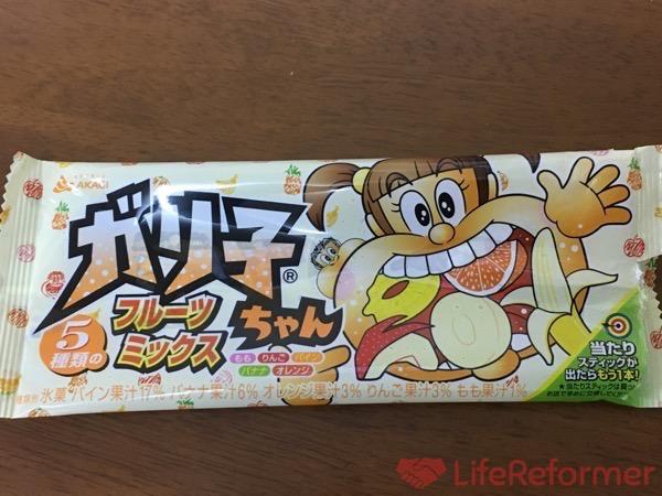 ガリ子ちゃん フルーツミックス 2