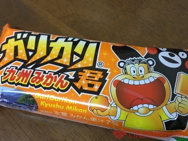 『ガリガリ君 九州みかん』ガリガリ君を食べて熊本地震の復興支援をしよう!サッパリしてて味も美味しいよ!