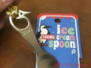 【CHUMS】アイスを食べるのが100倍楽しくなっちゃう魔法のアイスクリームスプーン!ファッションアイテムにもなっちゃう?!