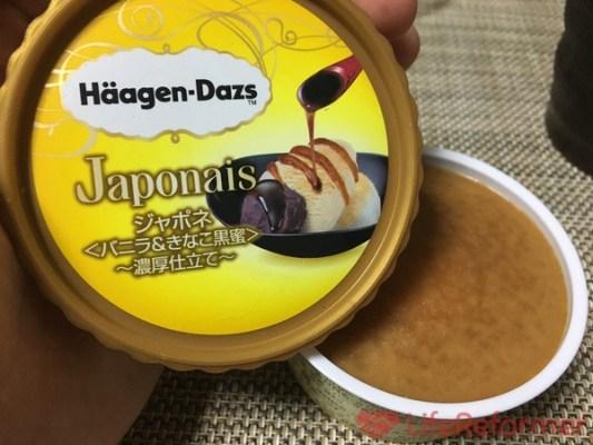 今さらながら食べてみた!ハーゲンダッツ『ジャポネ<バニラ&きなこ黒蜜>~濃厚仕立て~』昔のような感動が・・・