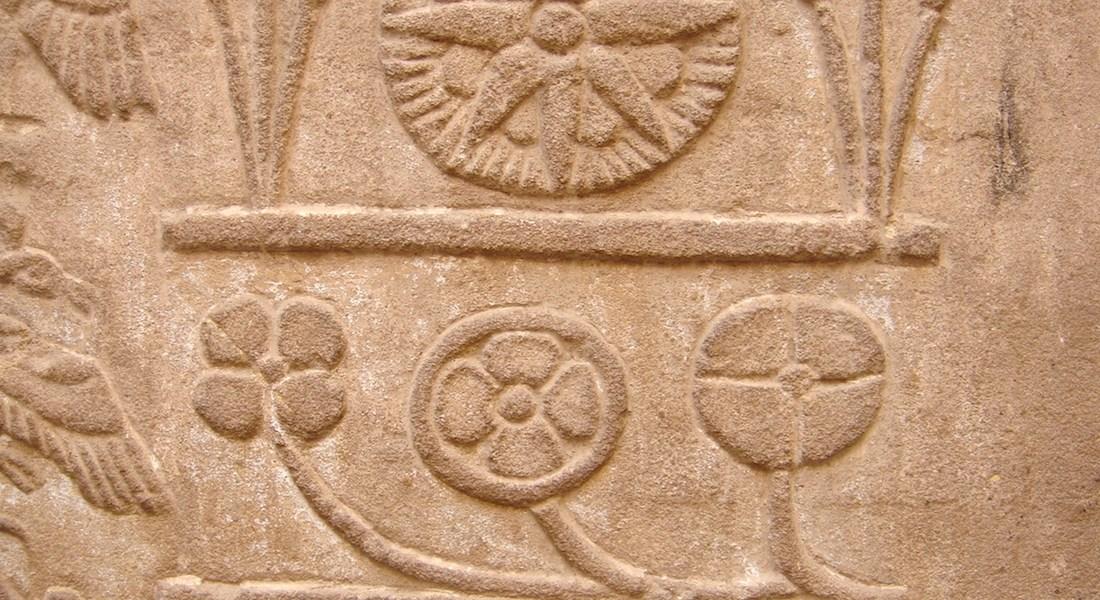 花(エジプト、フィラエの壁画)