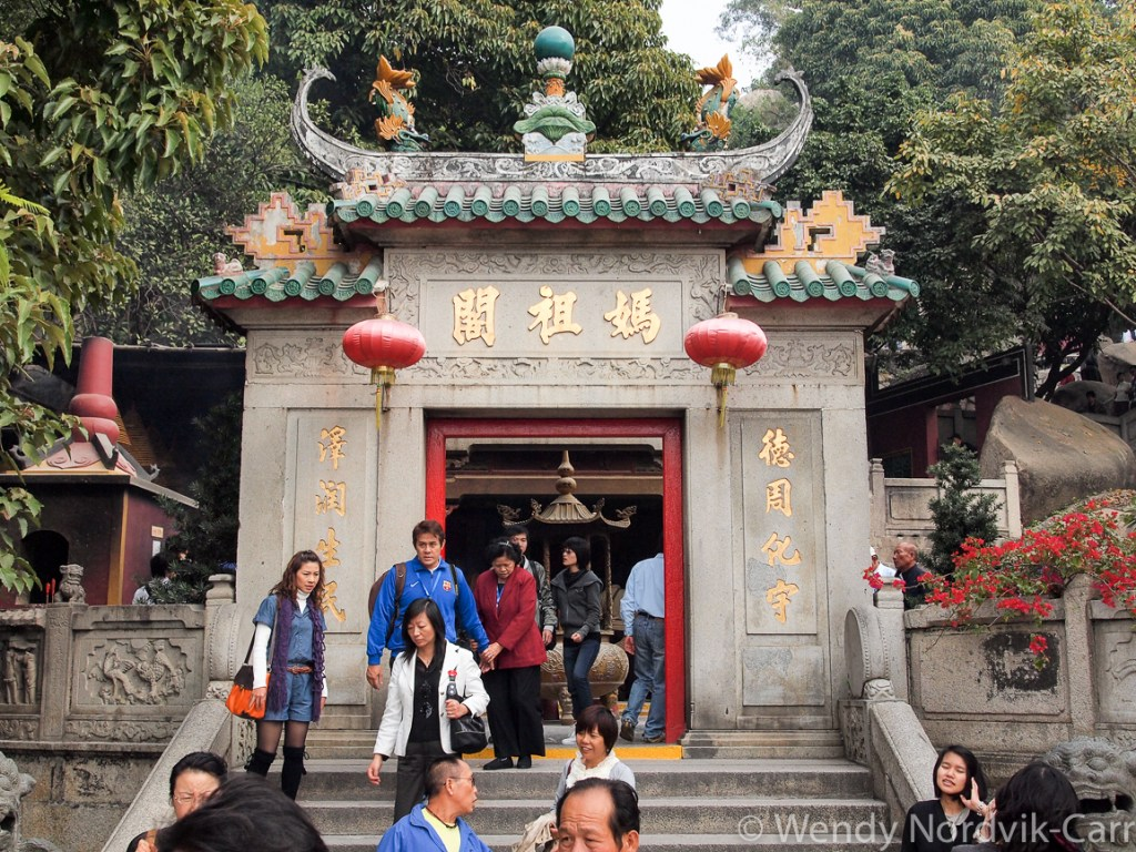 A-Ma Temple is the oldest temple in Macau.Travel to Macau to experience a mix of Chinese and Portuguese cultures. See European and Eastern architeculal styles, along with modern built casinos and hotels. Discover more at LifesIncredibleJourney.com