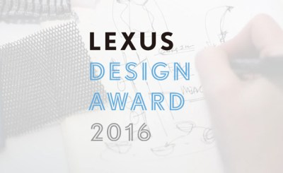 Lexus-Design-Award-2016-Competition