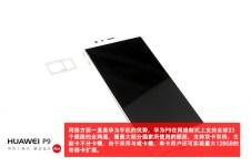 Huawei-P9-teardown_3