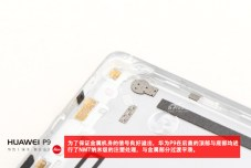 Huawei-P9-teardown_6