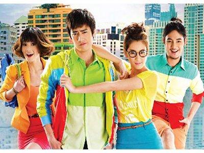 "lifestyle-people.com - kumpulan film Thailand romantis ""Love At First Flood"""