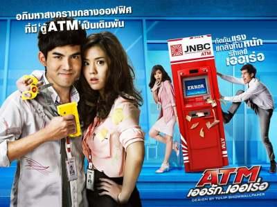 """lifestyle-people.com - 5 Film Thailand Terbaik """"ATM Error"""""""