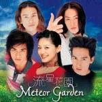 lifestyle-people.com - film meteor garden