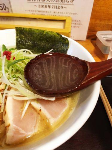 らーめんstyle JUNK STORY_スープ