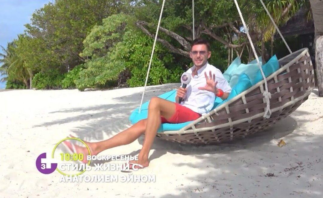"""Экзотическое Online путешествие на Мальдивы с программой """"Стиль Жизни""""! 31.05.2020, Episode 147"""